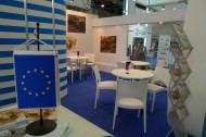 Expo Kiev 2012